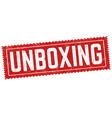 unboxing sign or stamp vector image vector image