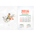 Calendar for 2016 December vector image vector image