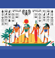 egypt flat colorful vector image vector image