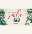 summer sale for mobile and soc vector image vector image