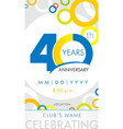 40 years anniversary card vector image