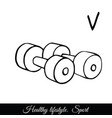 dumbbells sketch icon a call to play vector image vector image
