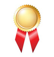 Gold award ribbons vector | Price: 1 Credit (USD $1)