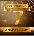 seven years anniversary celebration design vector image