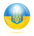 ukraine symbol vector image vector image