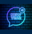 new year neon text new year design template vector image vector image