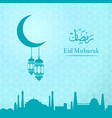 ramadan with lanterns hanging vector image vector image
