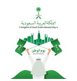 saudi arabia national day vector image