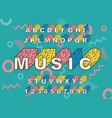 90 s retro alphabet font vector image vector image