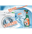 advertising means for wash machine care realistic vector image vector image
