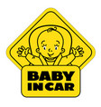 baby in car seat back window sticker or sign vector image