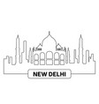 cityscape of new delhi vector image