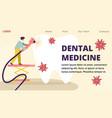 dental medicine horizontal advertising banner vector image vector image