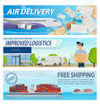 post mail delivery and shipping service vector image