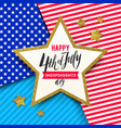 4th of july independence day design vector image vector image