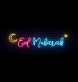 eid mubarak neon banner festive background vector image vector image