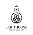 lighthouse logo concept creative minimal design vector image
