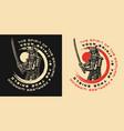 samurai vintage monochrome print vector image vector image