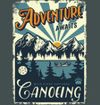 vintage summer adventure colorful poster vector image