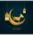 bakrid eid al adha festival greeting wishes