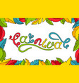 calligraphic lettering for carnival party frame vector image vector image