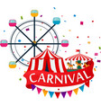 carnival show and party greeting card vector image