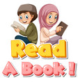 font design for phrase read a book with kid vector image