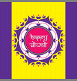 indian big festival diwali greeting design vector image vector image