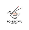 ine art rice bowl icon with chopstick vector image vector image