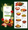 malaysian cuisine traditional dishes menu vector image vector image