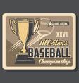 baseball sport league cup championship vector image vector image