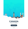 canada time to travel travel poster flat vector image