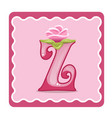 letter z candies vector image