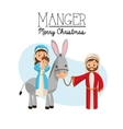 Manger icon Merry Christmas design vector image vector image