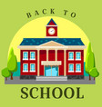 modern school buildings exterior student city vector image