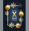 realistic christmas design with inscription vector image vector image
