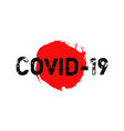 covid-19 coronavirus ink watercolor icon vector image