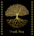 happy vesak day greeting card gold bodhi tree vector image vector image