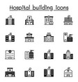 hospital building icon set graphic design vector image