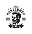 awesome bearded man logo design vector image vector image