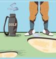 golfer feet on golf course vector image