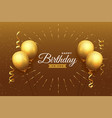 happy birthday celebration background in golden vector image