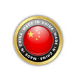 made in china badge with chinese flag in circular vector image vector image