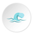 small wave icon circle vector image vector image