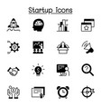 startup icon set graphic design vector image vector image