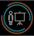 teacher icon - teacher with board vector image