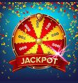 wheel of fortune poster gamble chance vector image vector image