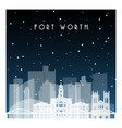 winter night in fort worth night city vector image vector image