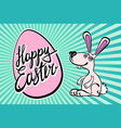 Ears of an Easter rabbit vector image vector image