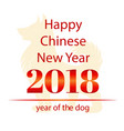 happy chinese new year 2018 year of the dog dog ba vector image